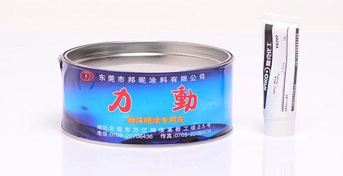导电高温原子灰,通常应用在静电喷涂行业